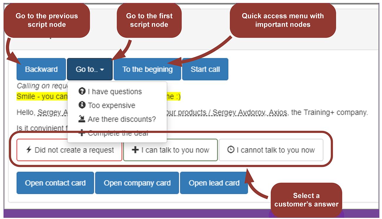 CallHelper application for bpm'online